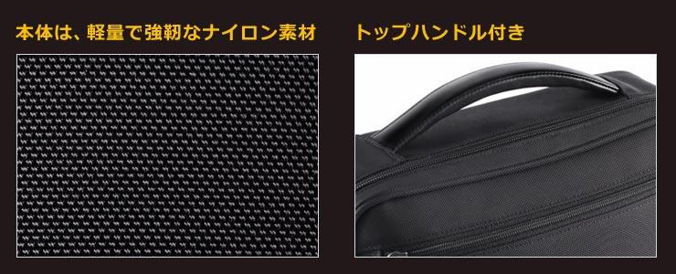 軽量かつ強靭な素材を使用した本体、トップハンドル付き