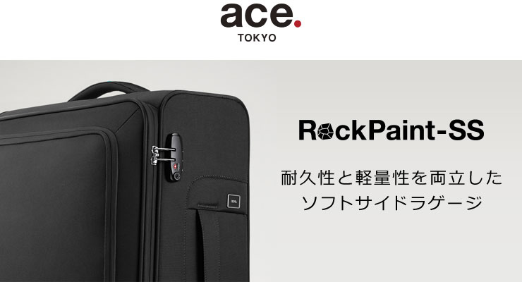ace.ロックペイントSS
