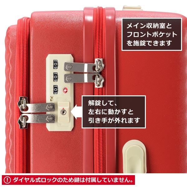 米国領土圏の空港でも施錠して荷物を預けられるTSAロックを搭載、鍵がいらないダイヤル式