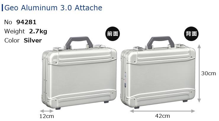 ゼロハリバートンGeo Aluminum 3.0 Attache(No.94281、重量2.7kg、シルバー)