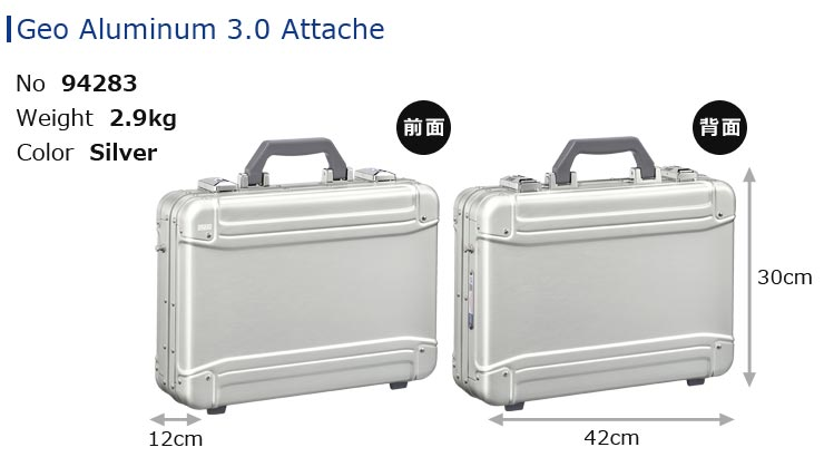 ゼロハリバートンGeo Aluminum 3.0 Attache(No.94283、重量2.9kg、シルバー)