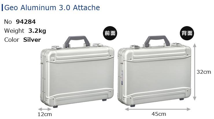 ゼロハリバートンGeo Aluminum 3.0 Attache(No.94284、重量3.2kg、シルバー)