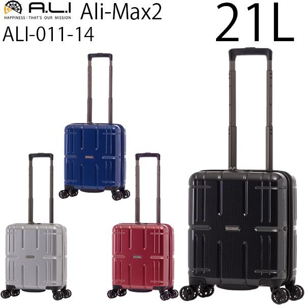 ALI-011-14