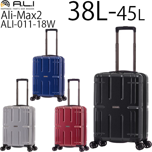 ALI-011-18W