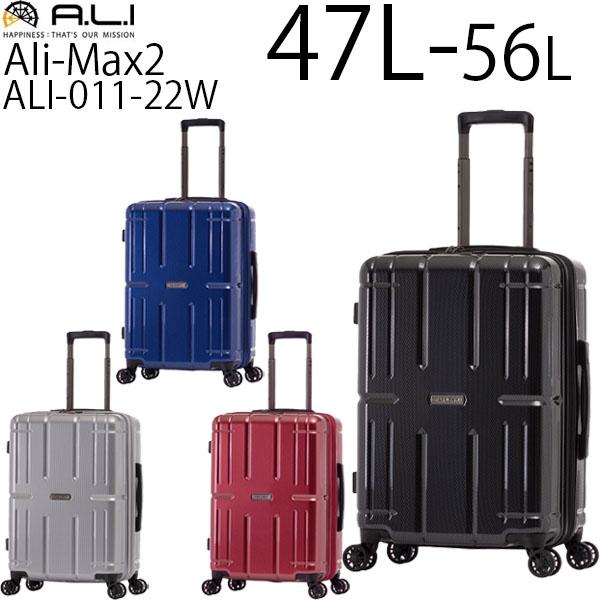 ALI-011-22W