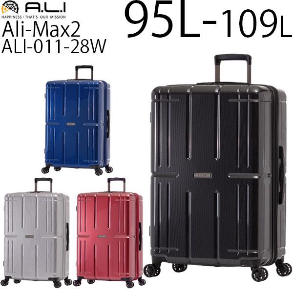 ALI-011-28W