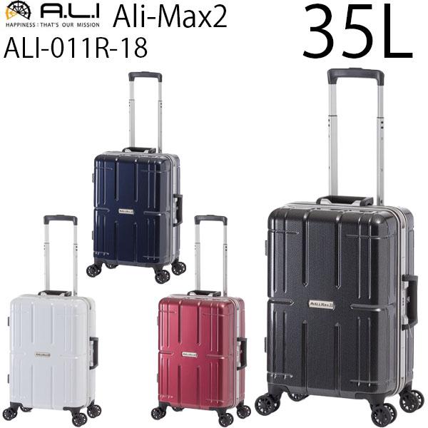 ALI-011R-18