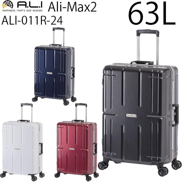ALI-011R-24