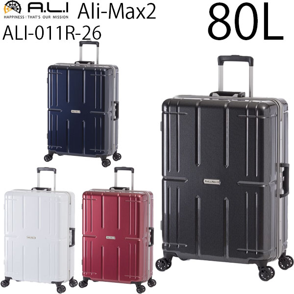 ALI-011R-26