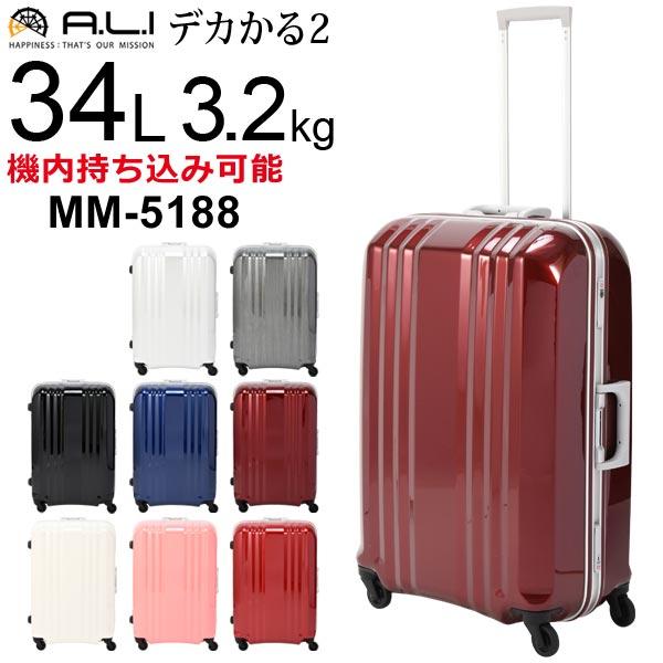 アジアラゲージデカかる2MM-5188