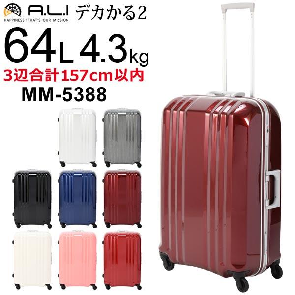 アジアラゲージデカかる2MM-5388