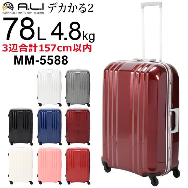 アジアラゲージデカかる2MM-5588
