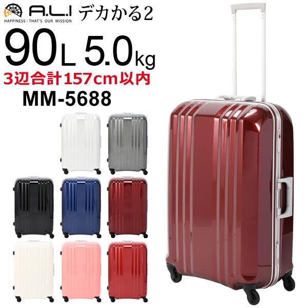 アジアラゲージデカかる2MM-5688