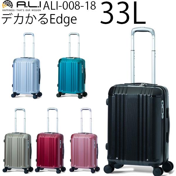 ALI-008-18