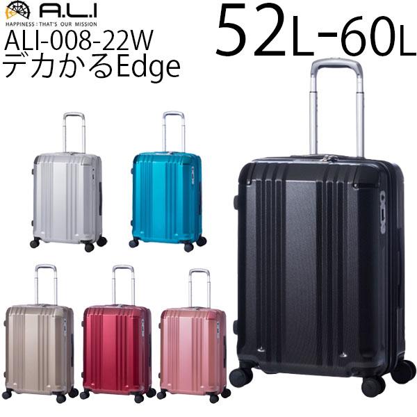 ALI-008-22W