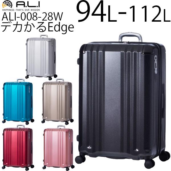 ALI-008-28W
