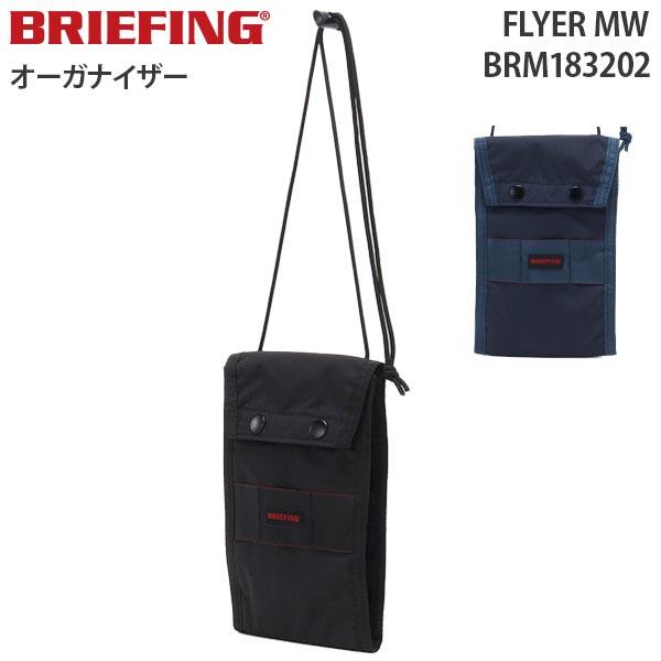 ブリーフィング BRM183202