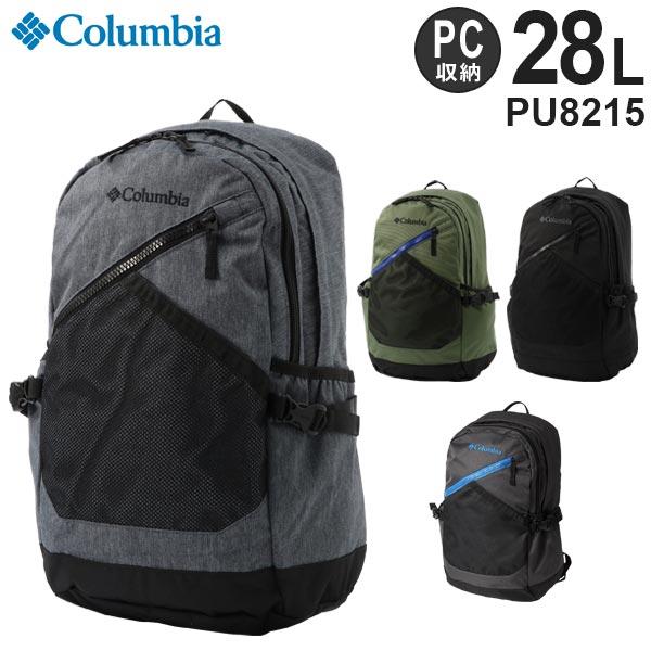 コロンビアフォックスリム28LバックパックPU8215