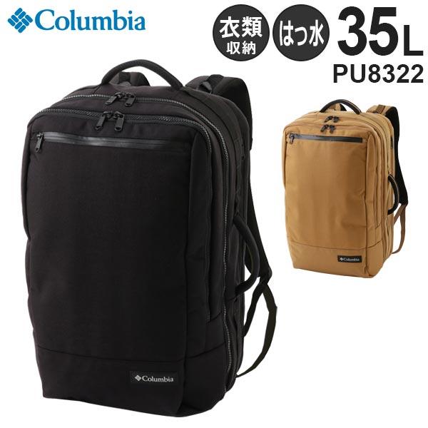 コロンビアスターレンジトラベルバックパックPU8322