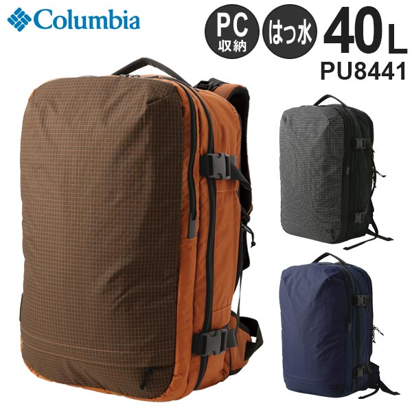 コロンビアタイガーブルック40LバックパックPU8441