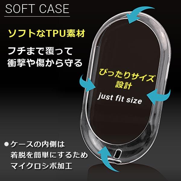 ポケトーク本体をフチまで覆って衝撃や傷から守るソフトケースです