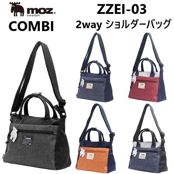 ZZEI-03