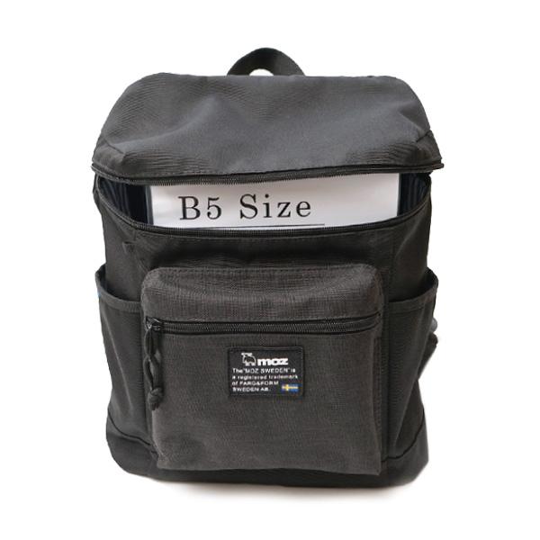 B5サイズ収納可能