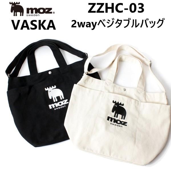 ZZHC-03