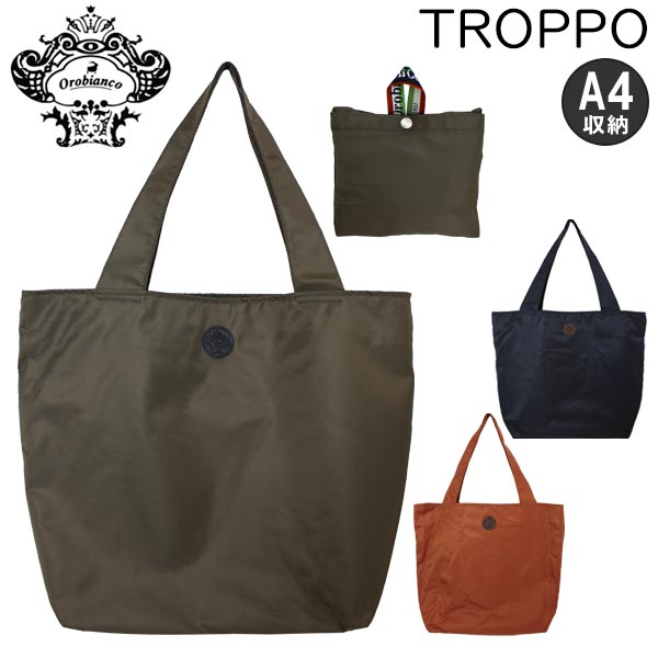 オロビアンコTROPPO92361