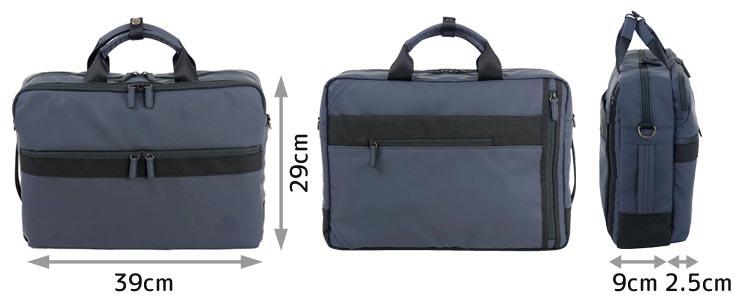 約高さ29cm×横39cm×幅9cm、前ポケットの幅は2.5cm