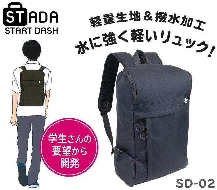 スターツスタダSD-02