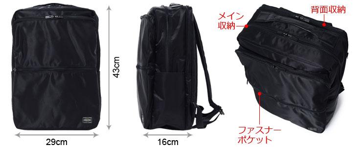 吉田カバンPORTERポーターTIME(655-06169)ディパック