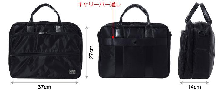 吉田カバンPORTERポーターTIME(655-08297)ブリーフケース