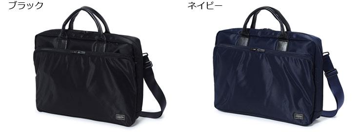 吉田カバンPORTERポーターTIMEブラック、ネイビーの2色展開