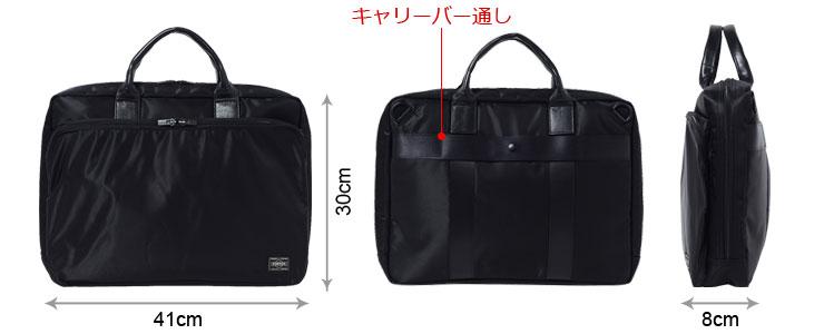 吉田カバンPORTERポーターTIME(655-08298)ブリーフケース