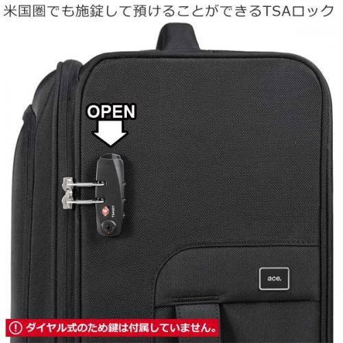 ace.TOKYO LABEL ロックペイントSS (58L) ソフトキャリー 4~5泊用 手荷物預け入れ無料規定内 35702