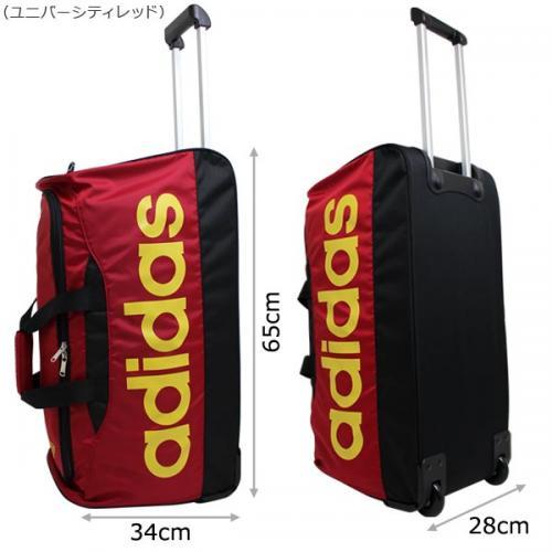 561f491c8b adidas アディダス 3WAYボストンキャリー 大寸 (50L) 男女兼用 2~4泊用 ...