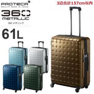 [サンコー] MGC1-69 (93L)