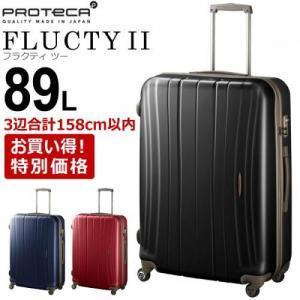 [プロテカ] フラクティ 02665 (89L)