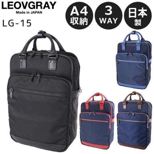 LG-15