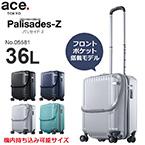 [ace.] パリセイドZ 05581 (36L)