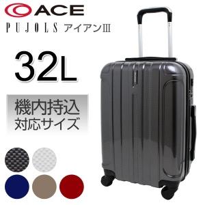 [エース]ピジョール アイアン3 (48cm/32L) 05721 機内持込みサイズ
