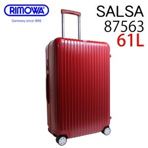 [リモワ]サルサ レッド(61L)正規5年保証(87563)