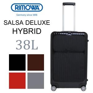 リモワ サルサ デラックス ハイブリッド(55cm/38L)4輪